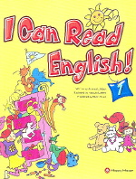 I CAN READ ENGLISH 1
